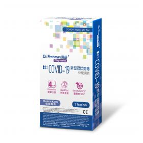 Dr. Freeman COVID-19 新型冠狀病毒家用快速測試