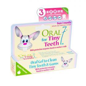 Oral 7 潔齒兔嬰兒口腔啫喱 (48毫升)