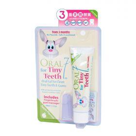 Oral 7 潔齒兔嬰兒口腔   啫喱套裝