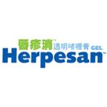 Herpesan