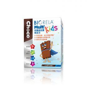 Biorela® 兒童益生菌朱古力(30粒裝)