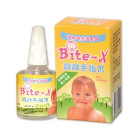 BITE-X® 寶寶手指水11ML